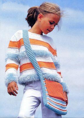striped sweater and gentuta