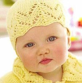 gul strikket lue