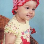 rosa brimmed hatter rød