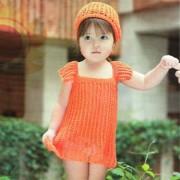 vara in orange