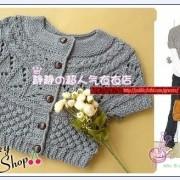 Vestuta gri tricotata indarat