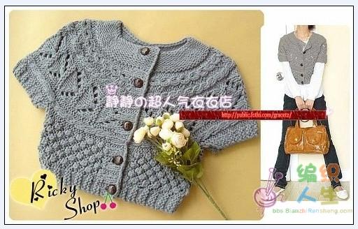Gray vest backward knitted