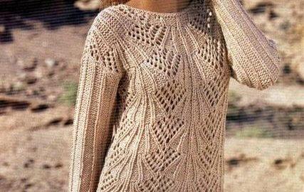 Sandig tröja